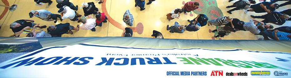 BTS Hub Banner
