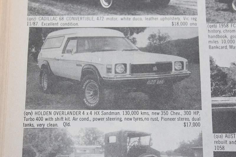 Holden -overlander -van