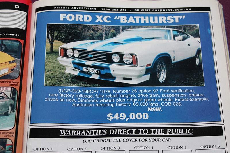 Ford -xc -bathurst