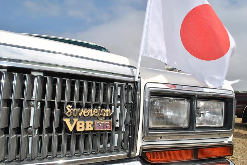 Nissan -president -3