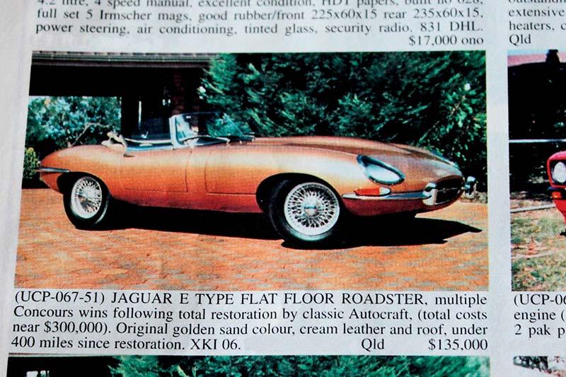 Jaguar -etype