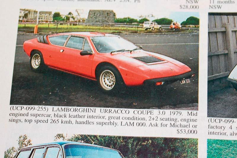 Lamborghini -urraco