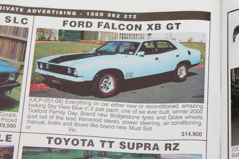 Falcon -xb -gt