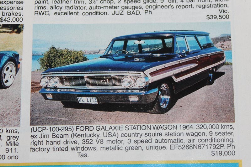 Ford -galaxie