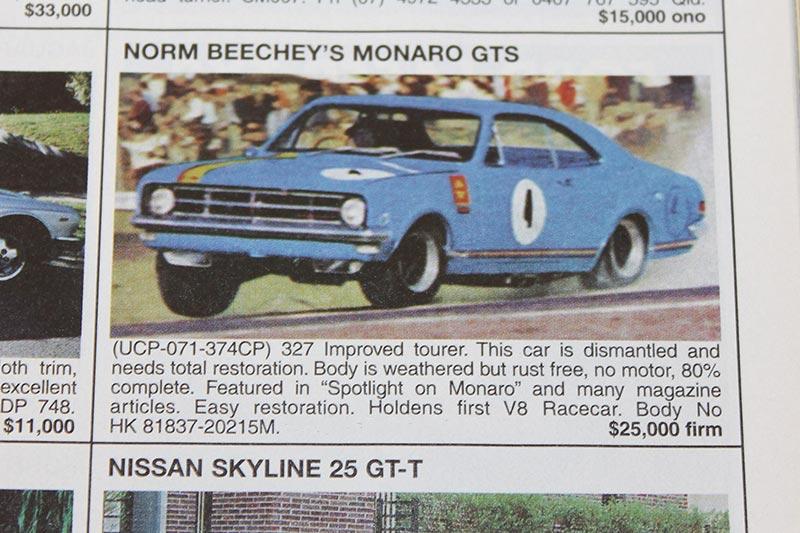 Holden -hk -monaro