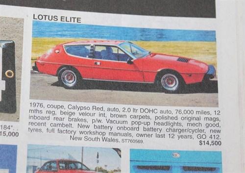 Lotus -elite