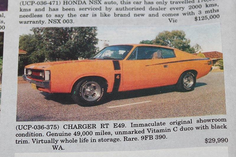 Chrysler -charger