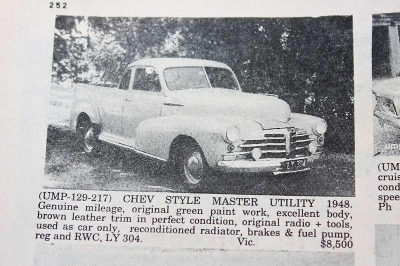 Chevy -ute