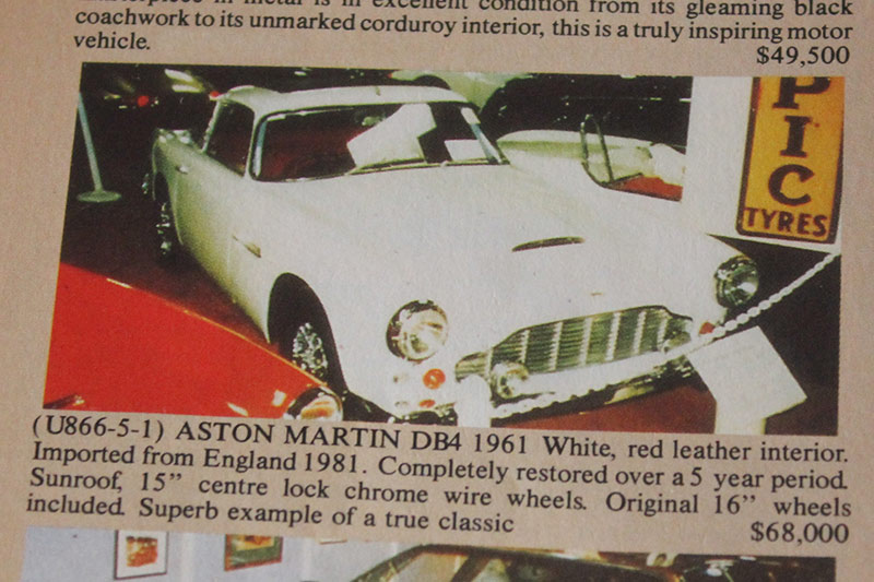 Aston -martin -db4