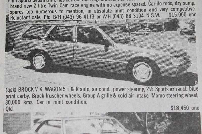 Hdt -brock -vk -wagon