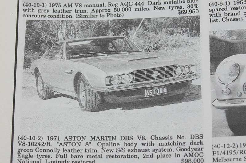 Aston -martin