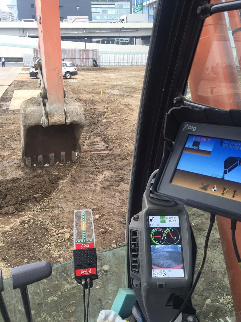 I Dig -2d -excavator -control -system