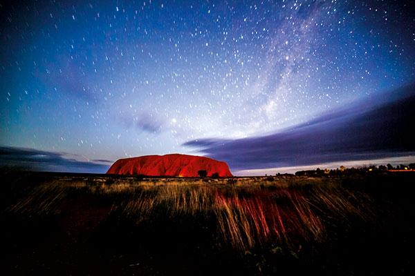 Uluru -NT