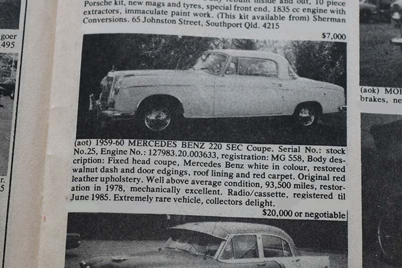 Benz -220se