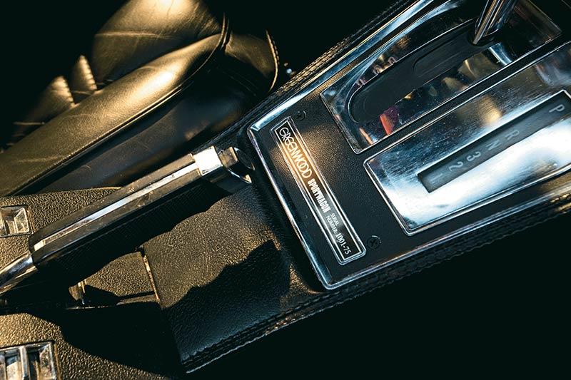 Corvette -console