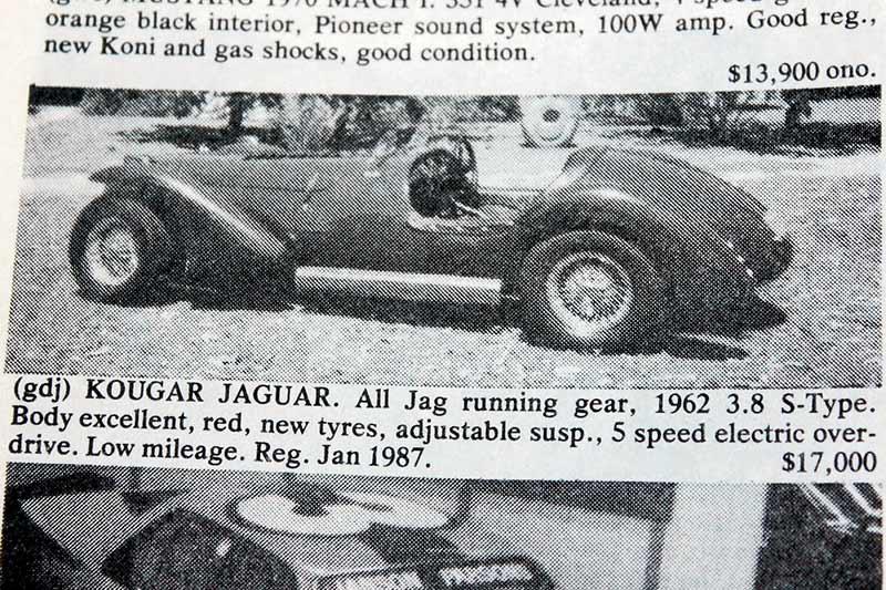 Kougar -jaguar