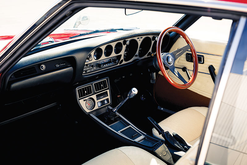 Toyota -celica -interior -front