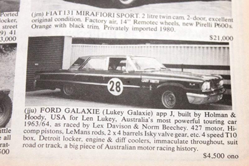 Ford -galaxie -gotaway