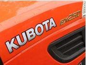 Kubota BX25D Review
