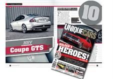HSV-GTS