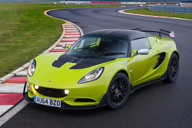 Lotus 220 Cup 5