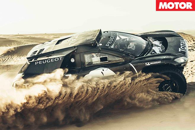 Peugeot 2008 DKR machine 4