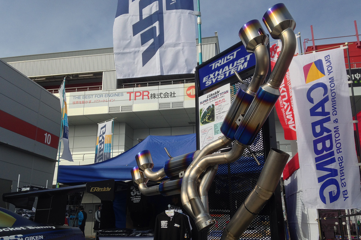 exhibitors selling parts
