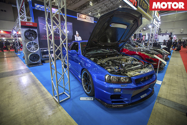 Top Secret R34 Skyline GT-R