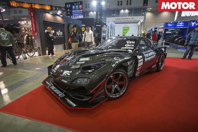 RRC Japan RX-7