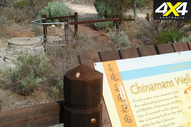 Chinamans -well