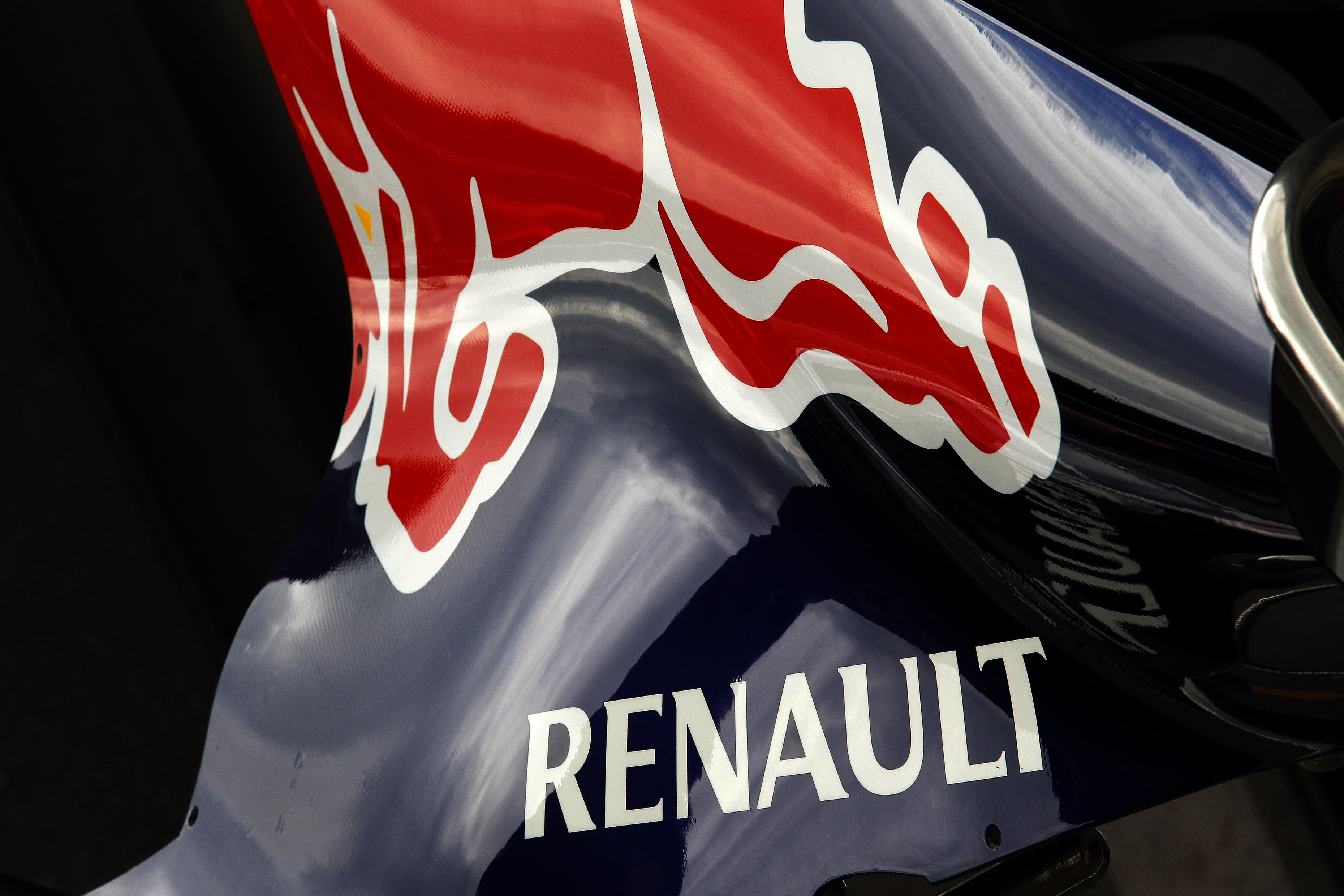 Red Bull Engine Cover RESIZED