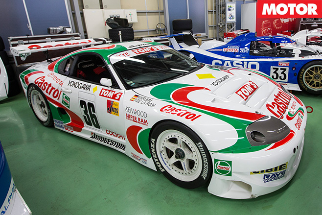 1997-Toyota GT500 Supra