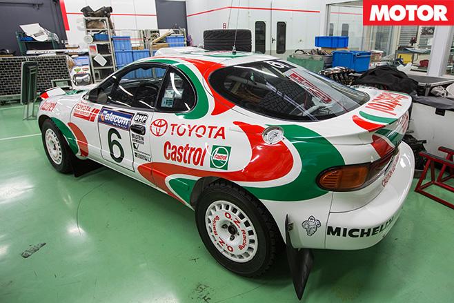 1993 Toyota WRC ST185 Celica