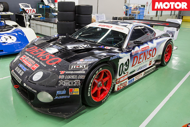 2007 Toyota Supra HV-R
