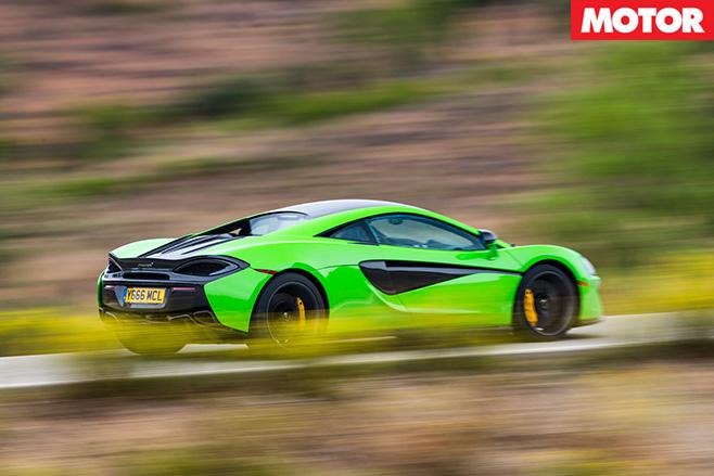 McLaren 570S side driving