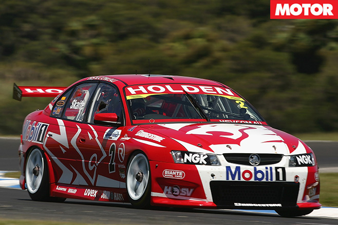 HRT VY commodore