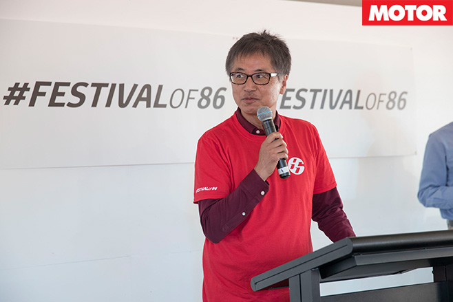 Tetsuya Tada speaking at Festival of 86