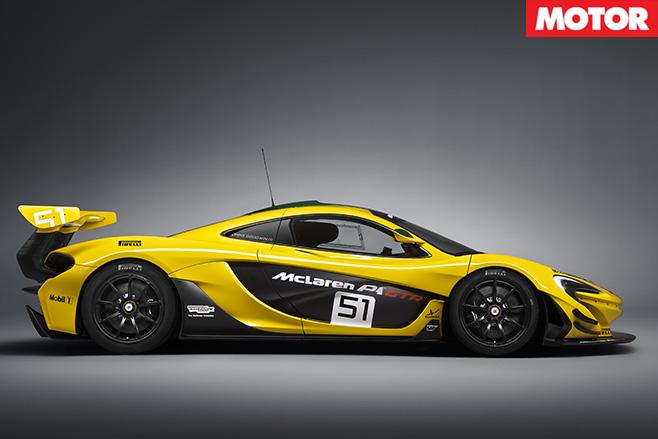 McLaren's P1 GTR still