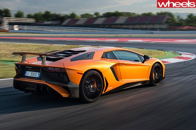 Lamborghini -aventador
