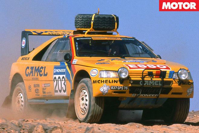 Peugeot 205 T16 Dakar