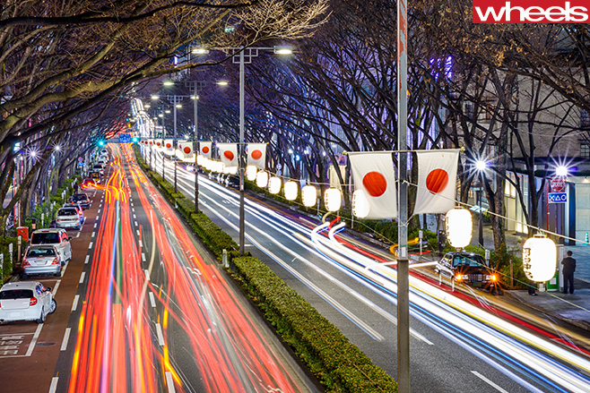 Tokyo -streetscape