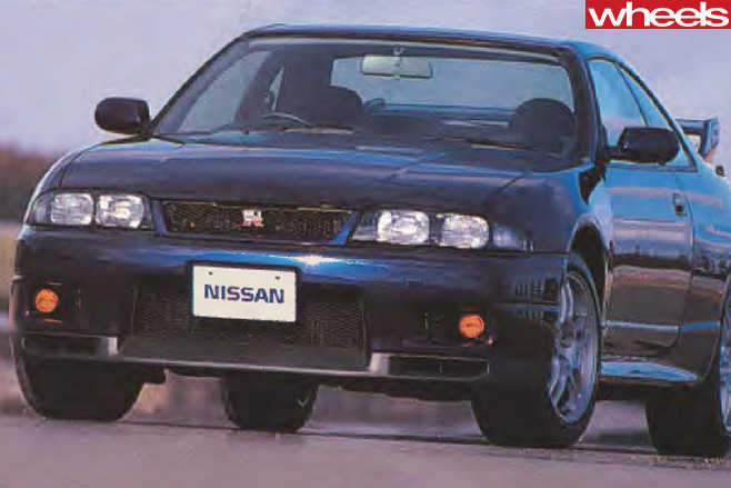 1995-Nissan -Skyline -GT-R-blue -front