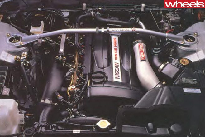 1995-Nissan -Skyline -GT-R-engine