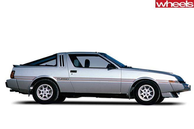 Mitsubishi -Starion -side