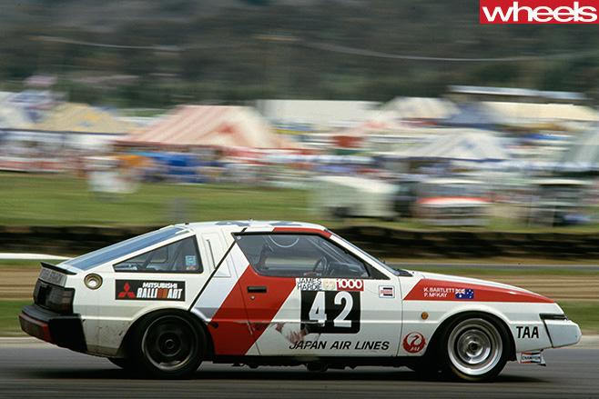 Mitsubishi -Starion -racing -livery