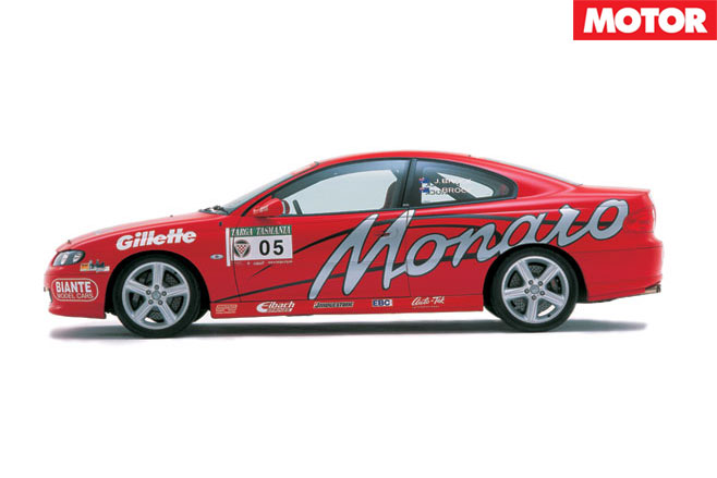 Peter Brock Monaro side