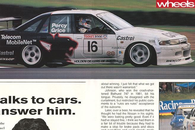 Bathurst 1992-cars -competing