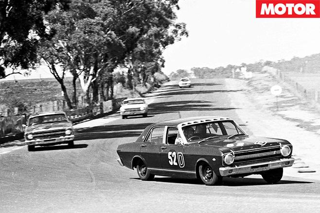 XR-GT-1967