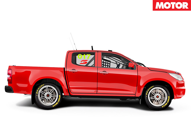 Holden Colorado superute side