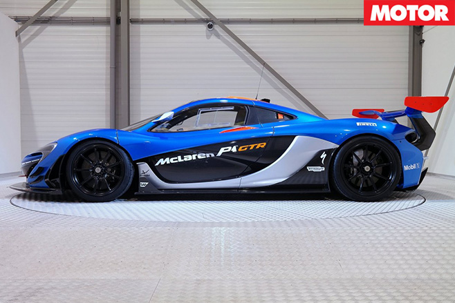 Road legal McLaren P1 GTR side